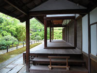 京都女子一人旅・天授庵 - 月の旅人~美月ココの徒然日記~