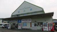 夏休み4日目窪川駅@高知県 - 963-7837