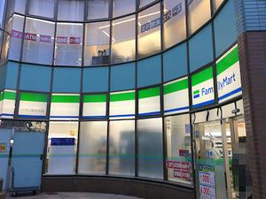 八王子南大沢:オープンした「ファミマ」のイートインがいいっ! - CHOKOBALLCAFE
