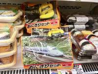 東海道新幹線に乗っていざ京都へ!  *夏休み京都鉄道旅①* - 子どもと暮らしと鉄道と