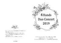 Concert プログラム - 4Hands duo Diary 連弾日誌