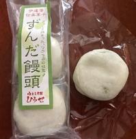 「ずんだ饅頭」仙台みやげでコレ結構好きです ♪ - よく飲むオバチャン☆本日のメニュー