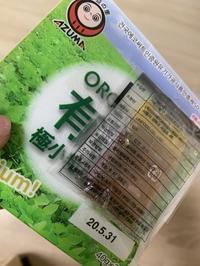 レ・ミゼラブルと韓国の納豆 - ゆめであえる