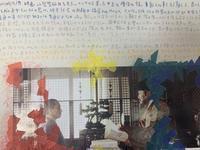 韓国映画「The King's Letter」と「フォービズムの傑作展」 - ゆめであえる