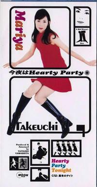 Hearty party tonight (1995)Maria Takeuchi - 00aa恵比寿美容室  Hana★癒し系ヘアサロン★《ヘアー・ハナ》