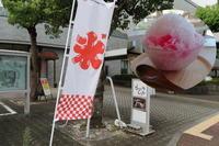 琵琶湖一周ウォーキングNo.11 - yukoの絵日記