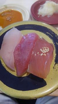 回転していない回転寿司 - おでかけメモランダム☆鹿児島