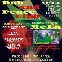 """9/14(土) """"Dub and Peace Club"""" at BLUE POINT ANNEX - I am HALATION"""