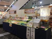 京阪百貨店くずは店1階、イベントスペースで出店中 - 【飴屋通信】 京都の飴工房「岩井製菓」のブログ