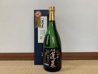 (岐阜)蓬莱 吟醸 伝統辛口 / Horai Ginjo - Macと日本酒とGISのブログ
