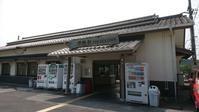 夏休み4日目伊野駅@高知県 - 963-7837