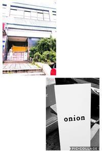 夏休みのソウル:Cafe onion2号店 - Good Morning, Gorgeous.