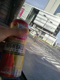 休みの日は大阪へ - 人生マクられまくり