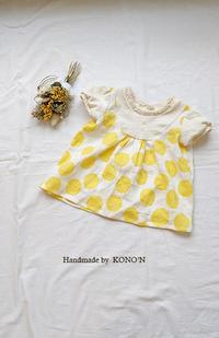 レモンイエローのパフスリーブのAラインTシャツ - 子ども服と大人服 KONO'N