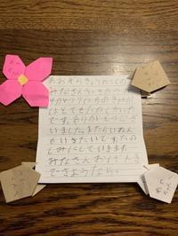 キャンプから帰って  [🐸の折り紙] - SSPE 青空の会のブログ