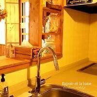 キッチン水栓⚫リフォーム - Espoir et la lune