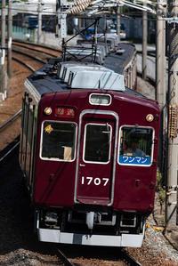 (( へ(へ゜ω゜)へ< 能勢電1757F貸切列車 - 鉄道ばっかのブログ