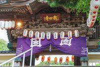 龍口寺のお祭り龍口法難会(たつのくちほうなんえ) - エーデルワイスPhoto