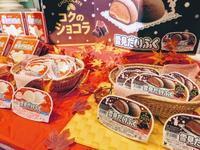 【RSP72】温かいフルーツと『雪見だいふく コクのショコラ』 - いぬのおなら