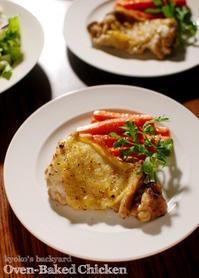 オーブン焼きチキン他、半端食材大集合の夕食 - Kyoko's Backyard ~アメリカで田舎暮らし~
