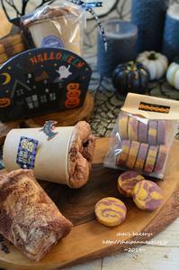10月お菓子menu「Halloweenギフト」 - *sheipann cafe*