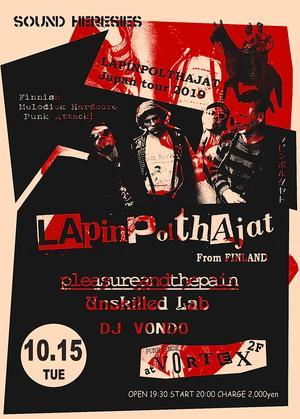 """LAPINPOLTHAJAT(Finland)!!!! - VORTEX """"ARTIFICIAL""""SOUND HERESIES and THE SQUAT"""