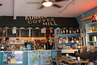 Kohala Coffee Mill@2019ハワイ島 - TAMAの卵