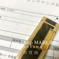 ダンヒル  ライターのオーバーホールを承らせていただきました。 - Maruwa78's Blog