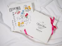 「パレスホテル東京」シグネチャーアイテム「千代ちょこ(Chiyo Choco)」2019年限定コラボエディション - 笑顔引き出すスイーツ探究