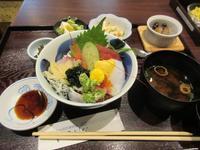 【いろはな】彩り海鮮丼1490円 - お散歩アルバム・・穏やかな晩秋