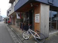 Beach Hill Food Works(三国町) - 骨切りぺんぺん草