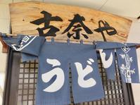 ゼロ!引き分けの結果 - SANUKI-LOKO'S STYLE