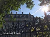 パリの語学学校 - Antique C'Joli
