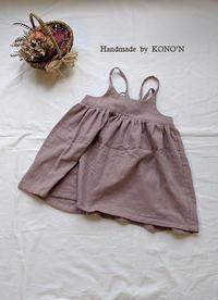 あずきミルク色のダブルガーゼでバックリボンキャミワンピ - 子ども服と大人服 KONO'N