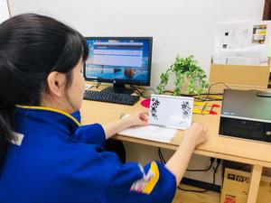 中学生職場体験 - 看板屋の看板娘、家業を継ぐ。
