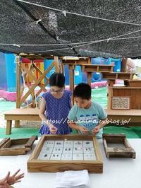 長野旅行 - 日本、フィレンツェ生活日記