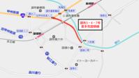 調布3・4・7号喜多見国領線進捗状況2019.8 - 俺の居場所2(旧)