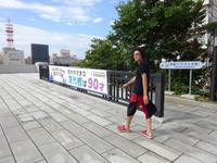 新潟 1 【9/11 新潟市内 萬代橋・地獄極楽小路・古町】 - RÖUTE・G 旅行記