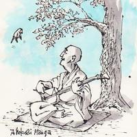 ボールペン壊れた!! - A hokusai manga / 阿呆苦斎 漫画