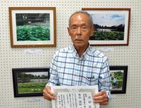 写真コンテストの表彰式に出席 - 東金、折々の風景
