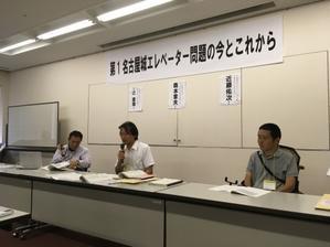 名古屋城木造天守閣昇降に関する新技術公募 開始時期は「言えない」 - 市民オンブズマン 事務局日誌