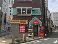 ミートソース焼きチーズ @ ピアピア(八王子)で、ガッツリ麺450g! - よく飲むオバチャン☆本日のメニュー