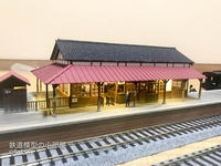 M'sコレクション標準型木造駅舎「駅本屋1号」 - 鉄道模型の小部屋