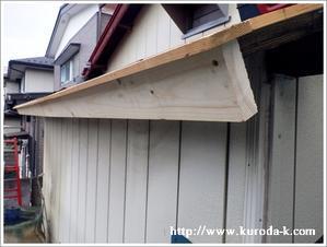 工場の下屋屋根修繕工事に着手します!八王子市T様邸 -