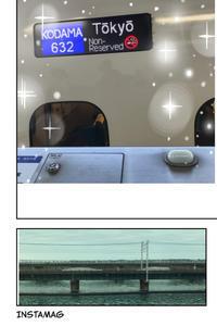 三島への 旅 ① - mypotteaセンチメンタルな日々with photos5