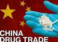 最凶合成麻薬フェンタニル中国から来襲!その① - 軍事&政治まとめxxx