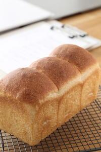 9月BREAD LESSON始まりました! - launa パンとお菓子と日々のこと