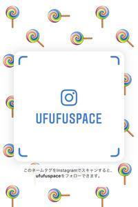【もう少し】【インスタネームタグ】 - ufufu space(うふふ すぺーす)☆いなべ市☆おかたづけ