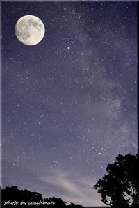 中秋の名月と天の川(合成画像) - 北海道photo一撮り旅