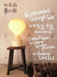 9月の骨董市 - 東京CalmoPasar